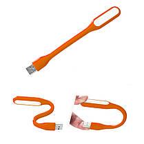 Лампа портативная USB Lesko LED Orange (1609-6100а), фото 3
