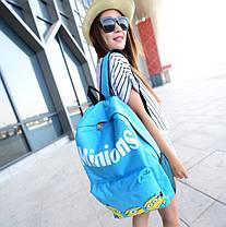 Рюкзак городской HB00253 Minions Синий (tau_krp250_00253), фото 2