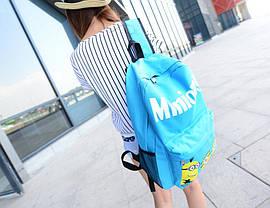 Рюкзак городской HB00253 Minions Синий (tau_krp250_00253), фото 3