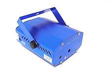 Лазерный проектор мини стробоскоп 4 в 1 MHZ 4053 Синий (008682), фото 3