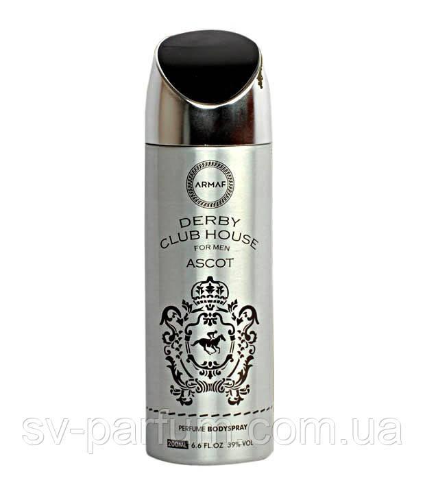 Парфюмированный дезодорант мужской Derby Club House Ascot 200ml