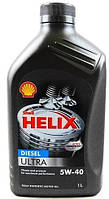 Моторное масло синтетика Shell (Шел) 5W40 Helix Diesel Ultra 1л