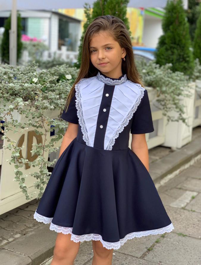 """Детское стильное школьное платье 747 """"Клёш Жабо Контраст Кружево"""" в расцветках"""