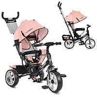 Велосипед M 3113L-10 три кол.EVA ,колясочный,торм.,подшипн,звонок,кожа,нежно-роз.