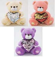 """Мягкая игрушка """"Медвежонок № 14/4"""" 30 см Копиця 00705-4"""