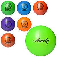 Мяч для фитнеса MS 1982  диаметр 19-20см, гимнастич, утяжеленный, 400г,микс цветов, в кульке