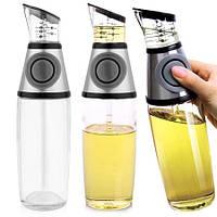 Бутылка для масла 500мл с мерной чашечкой R16386-1