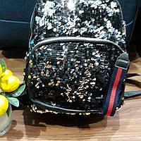 """Стильный женский рюкзак, с двухсторонними пайетками """"перевертышами"""". Хит сезона 2019 г  Цвет -черный"""