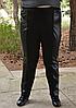 Штани з шкіряними вставками, висока посадка, з 48-82 розмір