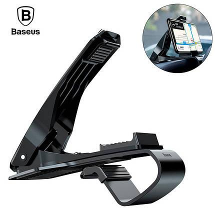 Держатель для смартфона/навигатора в машину на козырек приборной панели Baseus SUDZ, фото 2