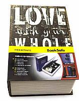 "Книга- сейф ""LOVE"" (24,5х16х5,5 см)"