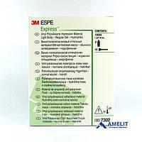 Экспрес, А-силиконовая оттискная масса, КОРРЕКТОР (Express, 3M ESPE), 2 картриджа по 50г