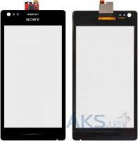 Сенсор (тачскрин) для Sony Xperia M C1904, Xperia M C1905, Xperia M Dual C2004, Xperia M Dual C2005 Original Black