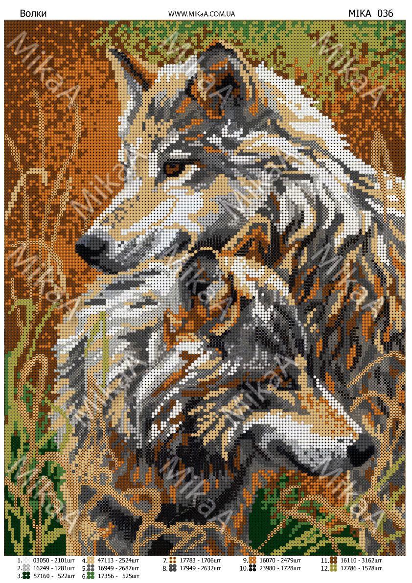 """Схема для полной зашивки бисером - """"Волки"""""""