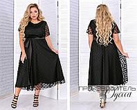 Платье нарядное с поясом, фото 1