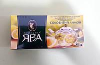 Чай Принцеса Ява Соковитий лимон 25 пакетиків зелений, фото 1