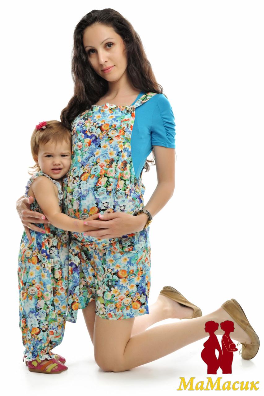 0da35a21db46 Комбинезон для будущих мам - HAPPY MAMA - одежда для беременных и кормящих, одежда  для