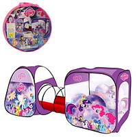 """Детская игровая палатка-тоннель с чехлом """"Мой маленький пони"""", фиолетовая"""