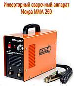 Инверторный сварочный аппарат Искра ММА 250, фото 1