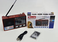 Портативный радиоприемник GOLON RX-8866