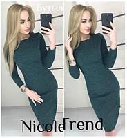 Женское платье черного, зеленого, бордового и разных цветов