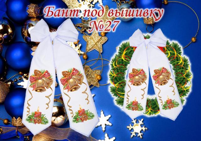 Новорічно-різдвяний декор