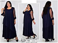Праздничное нарядное вечернее платье на торжество Размеры 60-62.64-66.68-70.72-74