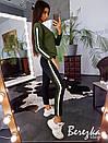 Женский спортивный костюм с зауженными штанами и кофтой 66spt710Q, фото 2