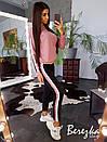 Женский спортивный костюм с зауженными штанами и кофтой 66spt710Q, фото 3