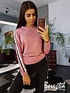 Женский спортивный костюм с зауженными штанами и кофтой 66spt710Q, фото 4