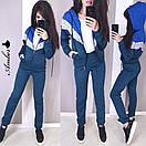 Женский спортивный костюм с мастеркой на молнии 8spt713, фото 3