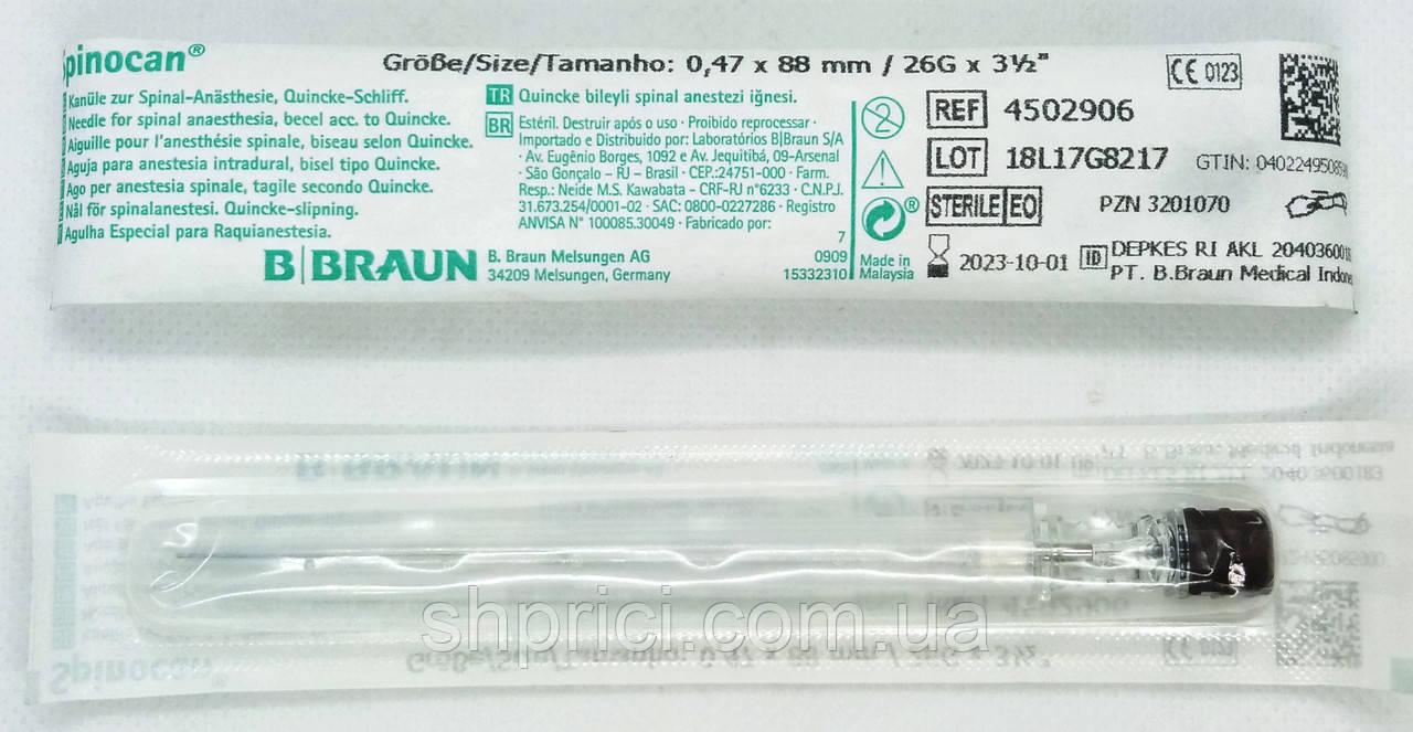 Игла спинальная Спинокан G 26 (0,47*88 мм) коричневая/ B. Braun