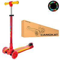 Детский 3-х колесный самокат iTrike MAXI JR 3-048-R красно-желтый Быстрая доставка Гарантия качества