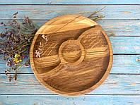 Блюдо дубовое порционное d 25 см, фото 1