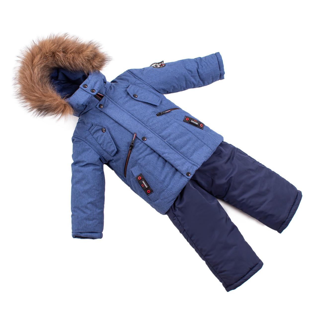 Детские зимние комбинезоны на мальчиков  22-28 джинс