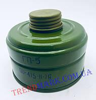 Фильтрующая коробка (картридж) для противогаза ГП-5 ГП-7 ППМ-88 40х4 мм
