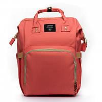 Женский рюкзак LANPAD, рюкзак ланпад, сумка рюкзак для мам, рюкзак сумка карал, фото 1