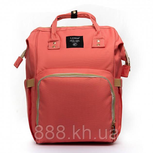 Женский рюкзак LANPAD, рюкзак ланпад, сумка рюкзак для мам, рюкзак сумка карал