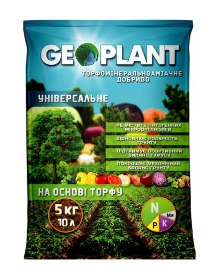 Геоплант удобрение на основе торфа 20 кг, Geoplant