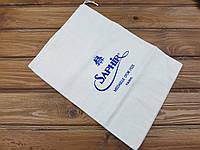 Мешок для хранения обуви из хлопка Saphir Medaille D'or Cotton Bag 40*28 см