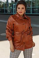 """Кожаная женская куртка на пуговицах """"Lyons"""" с поясом и карманами (большие размеры)"""