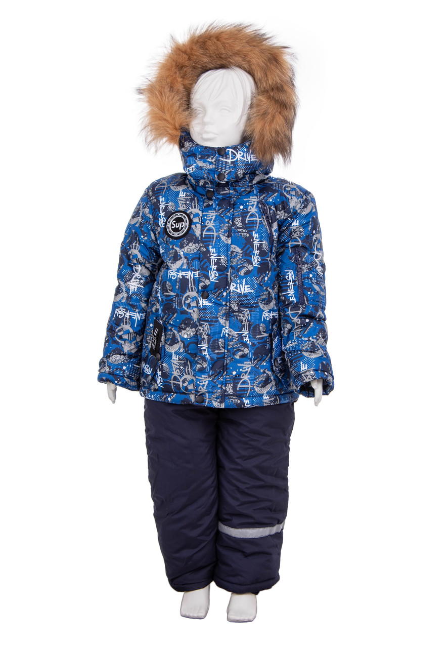 Комбинезон зимний  для мальчика 22-28 синий принт