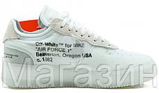 Женские кроссовки OFF-WHITE x Nike Air Force 1 Low White Найк Аир Форс Офф Вайт белые, фото 3