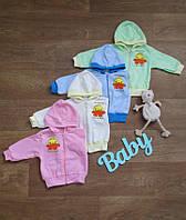 Кофточка для новорожденных с капюшоном теплая,кофточки для малышей,одежда для новорожденных,начес