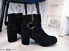 Демисезонные женские ботинки черного цвета, из эко замши 36 ПОСЛЕДНИЕ РАЗМЕРЫ, фото 9