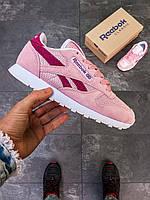Кроссовки женские Reebok classic розовые