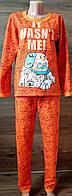 Пижама  подростковая, молодежная Крутая  Собака  в размерах 40, 42, 44, 46   купить