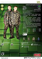 Комплект от дождя состоящий из брюк по пояс и куртки KPL MO