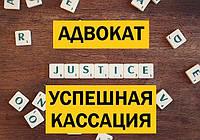 Кассационная жалоба по гражданскому делу