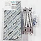 Вторичный теплообменник ГВС Vaillant turboTEC Plus 32кВт. 0020025041 0020016571, фото 5